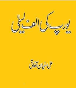 Europe Ki Alif Laila By Ali Sufyan Afaqi Free Pdf