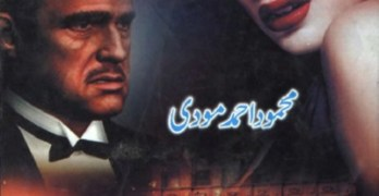 God Father Urdu Novel By Mehmood Ahmed Moodi Pdf