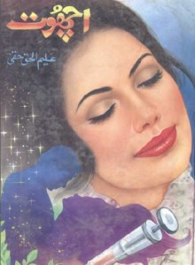 Achoot Novel By Aleem Ul Haq Haqi Pdf