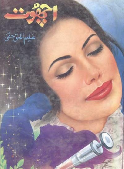 Achoot Novel By Aleem Ul Haq Haqi Pdf
