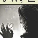 Aye Dil e Razdan Novel By Misbah Mushtaq Pdf