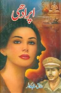 Apradhi Novel By Razzaq Shahid Kohler Pdf