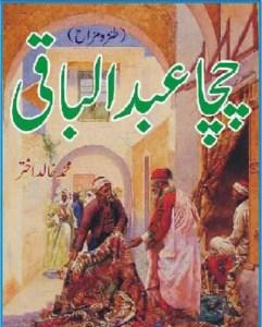 Chacha Abdul Baqi By Muhammad Khalild Akhtar Pdf