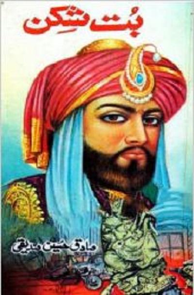 Butshikan Novel By Sadiq Hussain Siddiqui Pdf