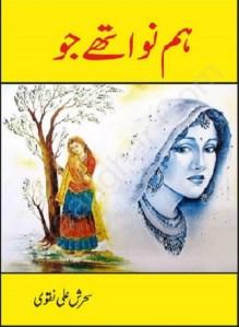 Humnawa Thay Jo Novel By Sehrish Ali Naqvi Pdf