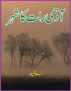 Aadhi Raat Ka Shehar By A Hameed Pdf