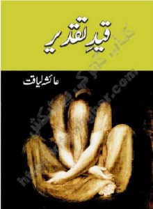 Qaid e Taqdeer Novel By Ayesha Liaqat Pdf