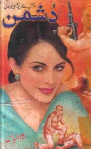 Dushman Novel By Aleem Ul Haq Haqi Pdf