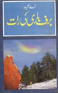 Baraf Bari Ki Raat By A Hameed Pdf