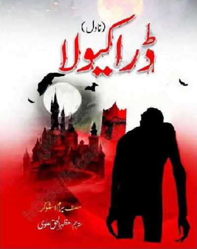 Dracula Urdu Novel By Bram Stoker Pdf