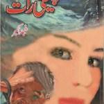 Cheekhti Raat Horror Stories By Fahad Akbar Pdf