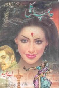 Champakali Novel By A Hameed Pdf