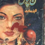 Kafan Posh Novel By MA Rahat Pdf