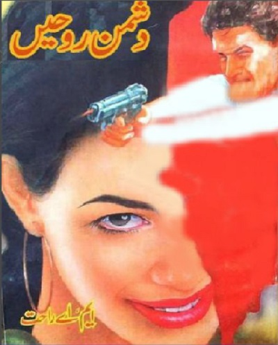 Dushman Roohain Novel By MA Rahat Pdf