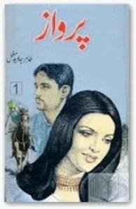 Parwaz Novel By Tahir Javed Mughal Urdu Pdf