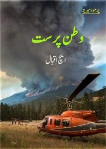 Watan Parast Novel Parmod Series By H Iqbal Pdf