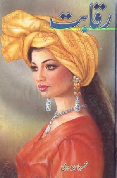 Raqabat Novel By Mehmood Ahmed Moodi Pdf