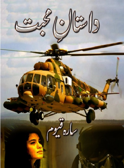 Dastan e Mohabbat Novel By Sara Qayyum Pdf