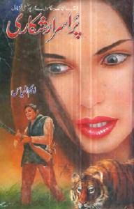 Purisrar Shikari Novel By M Ilyas Pdf