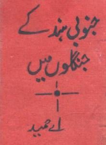 Janoobi Hind Ke Janglon Mein By A Hameed Pdf