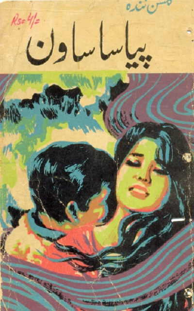 Pyasa Sawan Novel By Gulshan Nanda Pdf Download