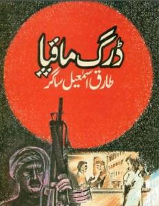 Drug Mafia Novel By Tariq Ismail Sagar Pdf