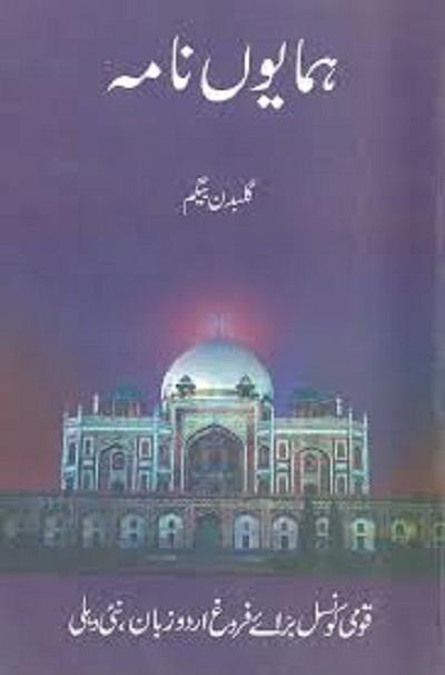 Humayun Nama By Gulbadan Begum Pdf