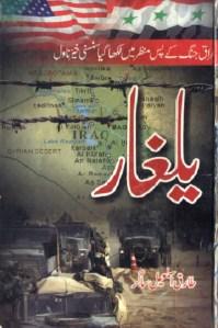 Yalghaar Novel By Tariq Ismail Sagar Pdf