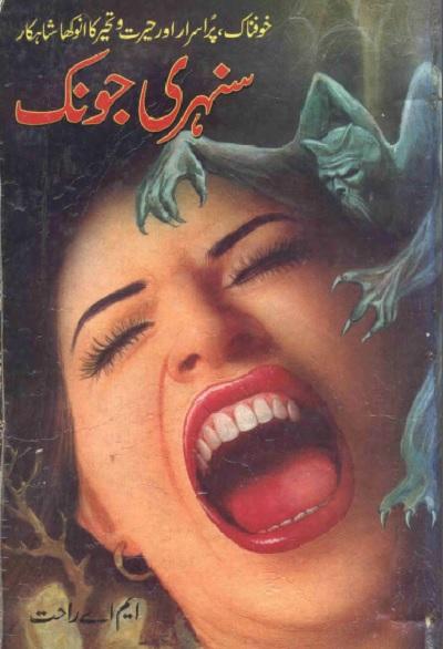 Sunehri Jonk Novel By MA Rahat Pdf