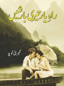 Raah e Yar Teri Barishen Novel By Kubra Naveed Pdf