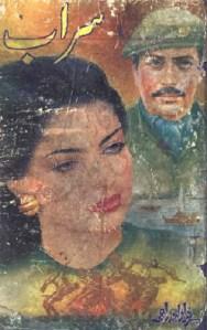Saraab Novel By Sarfraz Ahmad Rahi Pdf