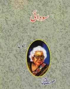 Sodai Novel Urdu By Ismat Chughtai Pdf
