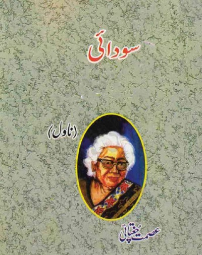 Sodai Novel Urdu By Ismat Chughtai Pdf