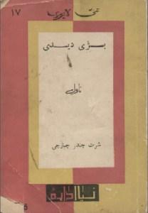 Barri Didi Novel By Sarat Chandra Chatterjee Pdf