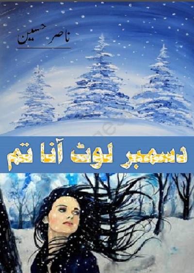 December Laut Ana Tum By Nasir Hussain Pdf
