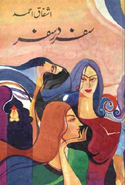 Safar Dar Safar Safar Nama By Ashfaq Ahmad Pdf