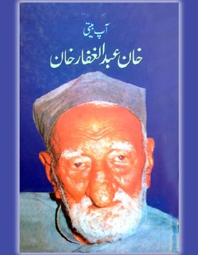 Khan Abdul Ghaffar Khan Biography Urdu Pdf