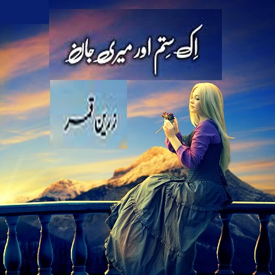 Ik Sitam Aur Meri Jaan Novel By Zareen Qamar Pdf
