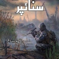 Sniper Novel Urdu By Riaz Aqib Kohler Complete Pdf