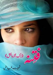 Fitna Ek Azmaish Novel By Samina Fayyaz Pdf