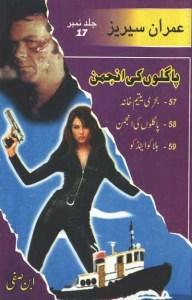 Imran Series Jild 17 Urdu By Ibne Safi Pdf