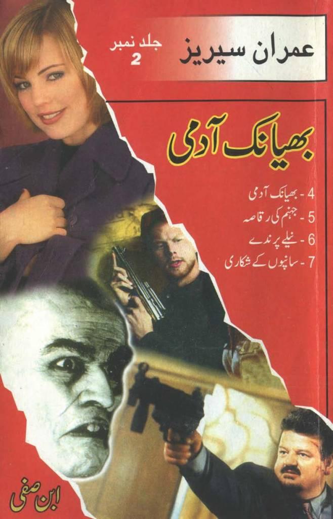 Imran Series Jild 2 Urdu By Ibne Safi Pdf