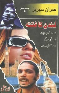 Imran Series Jild 4 Urdu By Ibne Safi Pdf