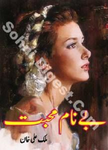 Benaam Mohabbat Novel By Malik Ali Khan Pdf