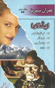 Imran Series Jild 22 Urdu By Ibne Safi Pdf