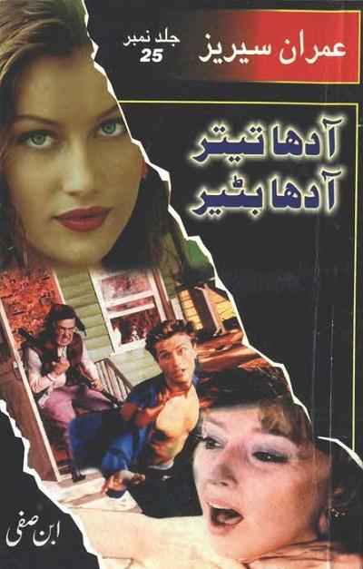 Imran Series Jild 25 Urdu By Ibne Safi Pdf