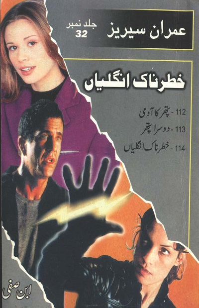 Imran Series Jild 32 Urdu By Ibne Safi Pdf