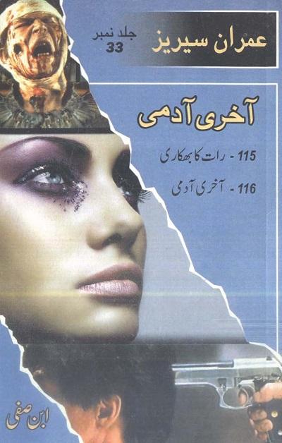 Imran Series Jild 33 Urdu By Ibne Safi Pdf