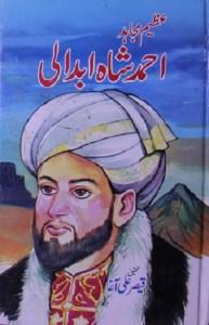 Ahmed Shah Abdali Urdu By Qaisar Ali Agha Pdf