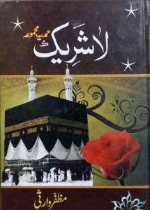 Laa Shareek Urdu Poetry By Muzaffar Warsi Pdf